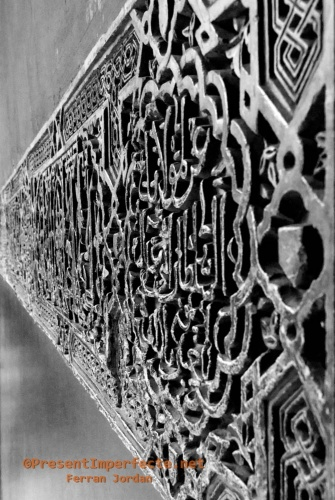 Plasterwork at Alhambra